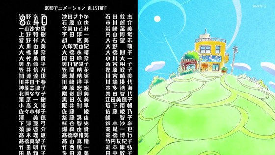 「バジャのスタジオ ~バジャのみた海~」感想 (69)