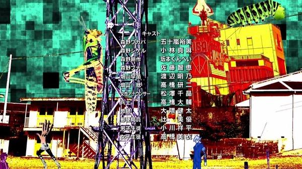 コンクリート・レボルティオ 超人幻想 (46)