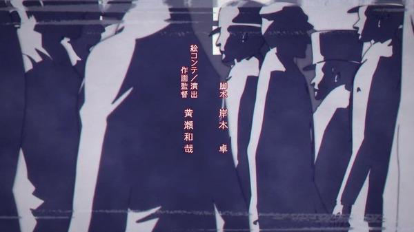 「ジョーカー・ゲーム」5話感想 (32)