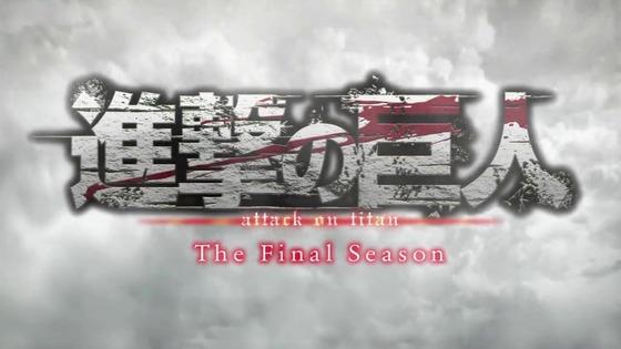 「進撃の巨人」69話(4期 10話)感想 (13)