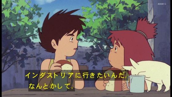 「未来少年コナン」第20話感想 画像 (22)