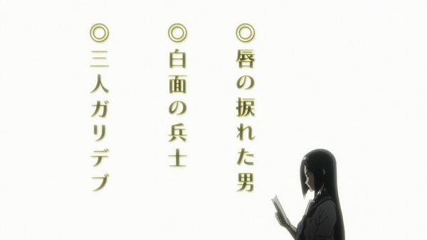 「氷菓」11話感想 画像  (76)