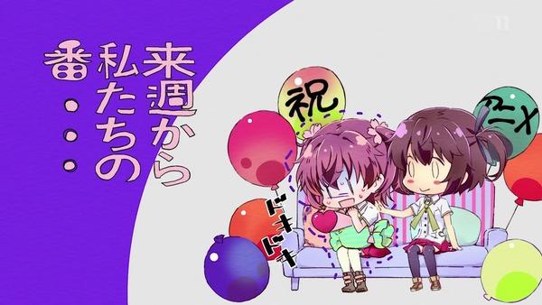 「みにとじ」第0話 感想 (25)