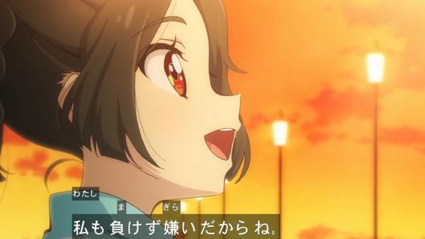 「アイカツスターズ!」第86話 (46)