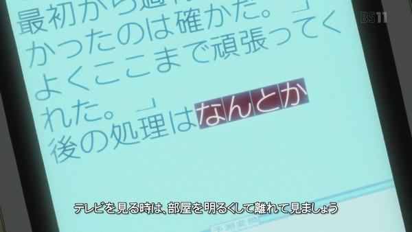 「氷菓」8話感想 画像  (3)
