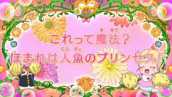 「HUGっと!プリキュア」32話感想 (11)