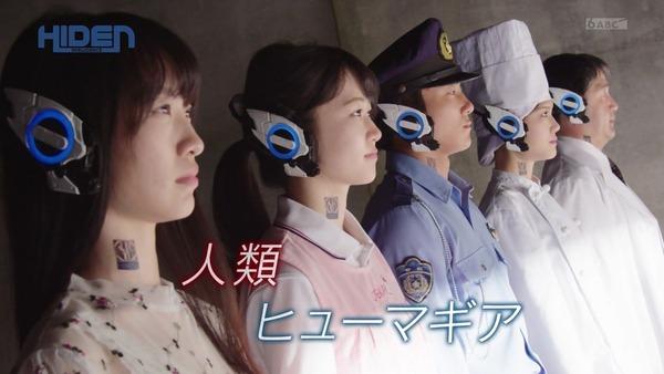 「仮面ライダーゼロワン」第1話感想 (7)