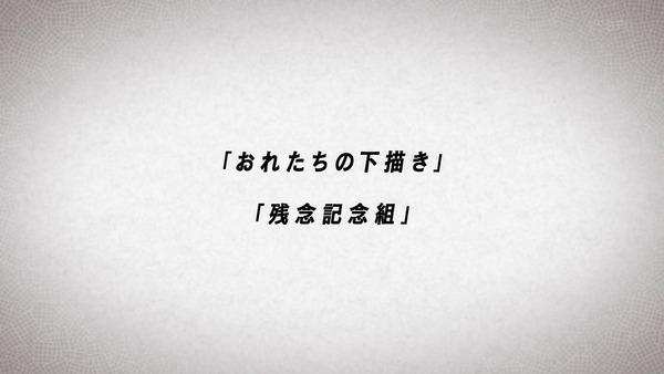 「かくしごと」第7話感想 画像 (72)