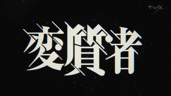 「転生したらスライムだった件」9話感想 (14)