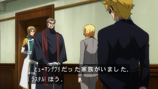 「機動戦士ガンダム 鉄血のオルフェンズ」50話 (58)