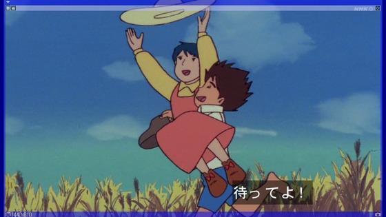 「未来少年コナン」第14話感想  (22)