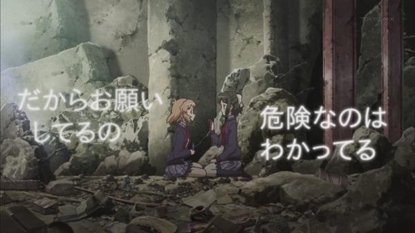 「戦姫絶唱シンフォギア」8話 (16)