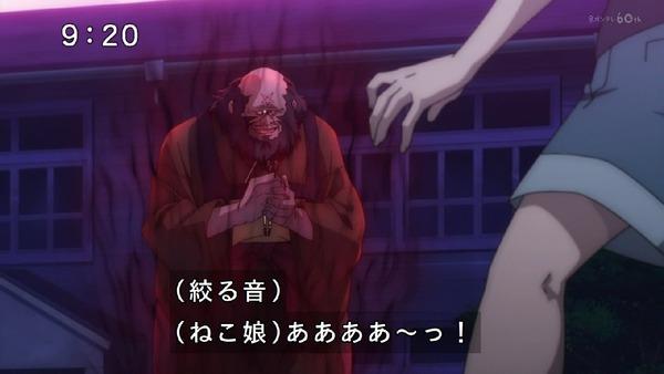 「ゲゲゲの鬼太郎」6期 19話 (46)