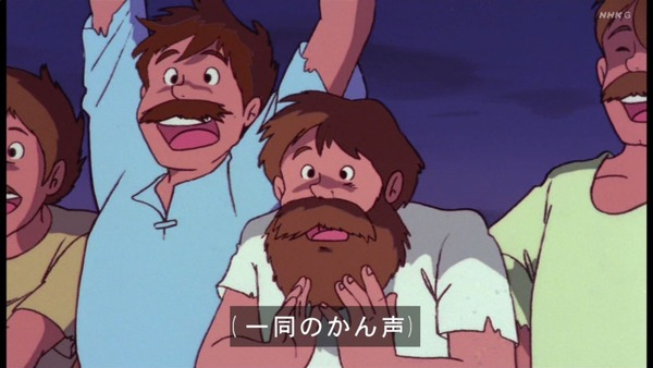 「未来少年コナン」第2話感想 画像  (36)