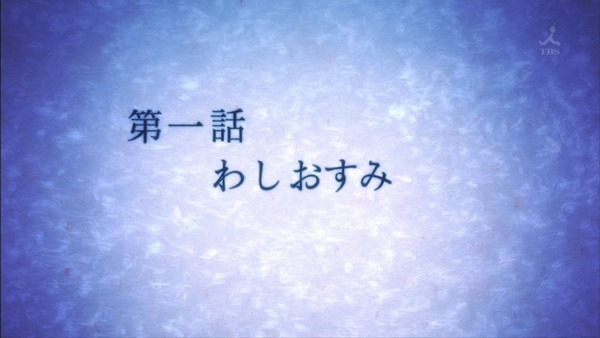 「結城友奈は勇者である」2期 1話 (9)