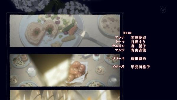 「約束のネバーランド」2話感想 (49)