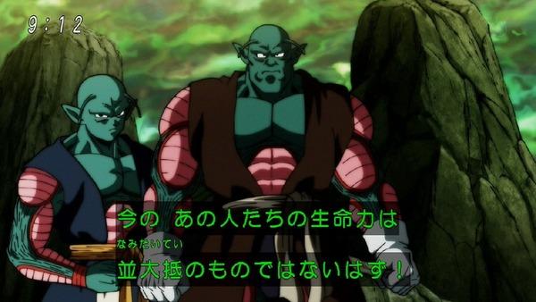「ドラゴンボール超」118話 (23)