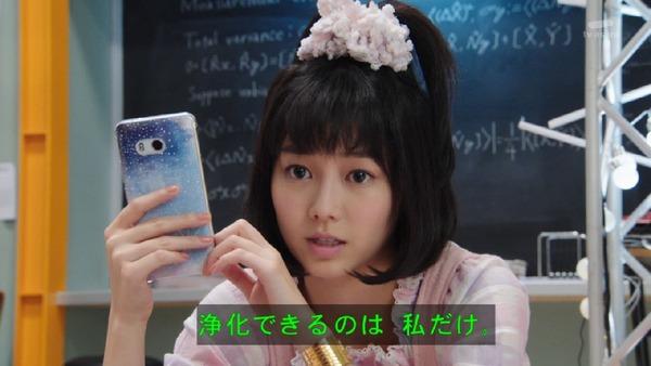 「仮面ライダービルド」2話 (30)