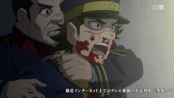 「ゴールデンカムイ」5話 (10)