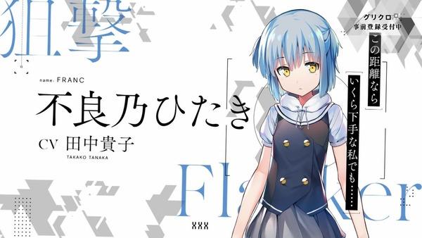 「グリザイア:ファントムトリガー」第1回 感想 (39)