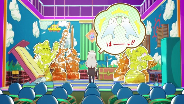 【FGO】「氷室の天地 ~7人の最強偉人篇~」 (34)