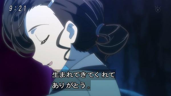 「ゲゲゲの鬼太郎」6期 49話感想 (49)