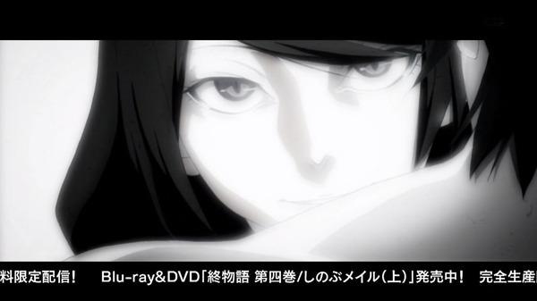 「化物語」15話感想 (91)