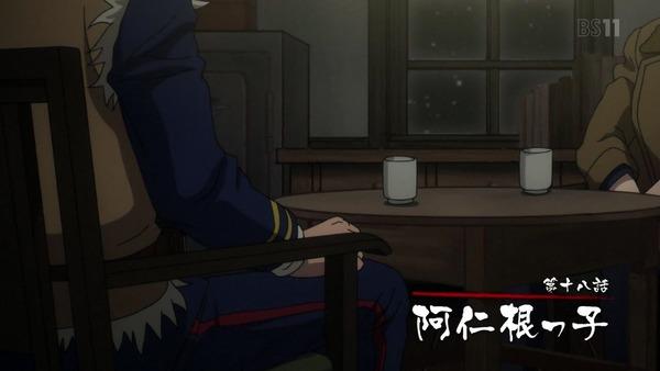 「ゴールデンカムイ」18話感想 (16)