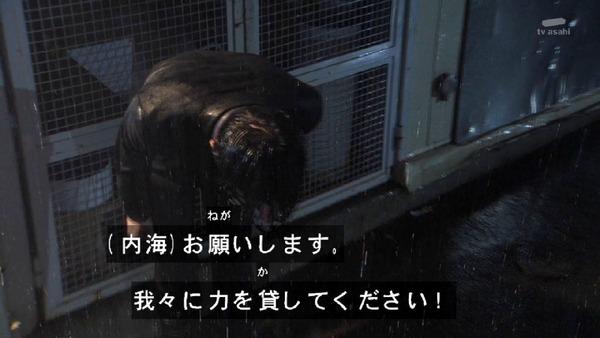 「仮面ライダービルド」38話感想 (33)