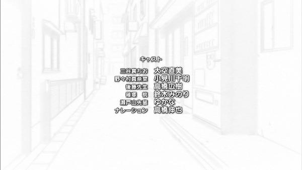 「ちおちゃんの通学路」5話感想 (37)