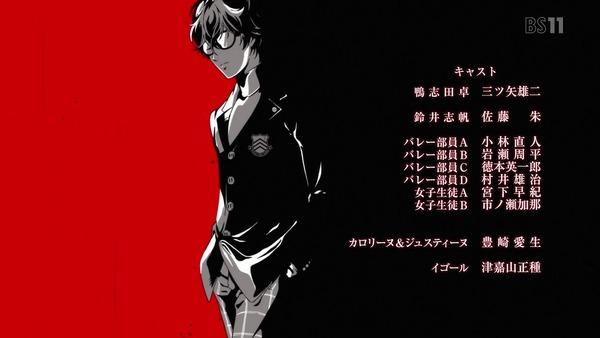 「PERSONA5(ペルソナ5)」3話感想 (65)
