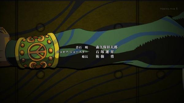 「ジョジョの奇妙な冒険 ダイヤモンドは砕けない」12話 (45)
