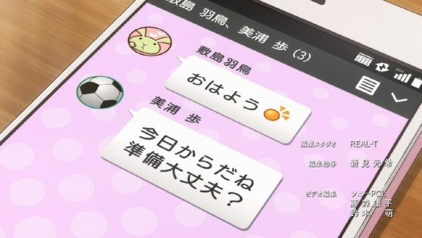 「アリスと蔵六」12話 (48)