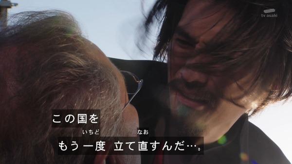 「仮面ライダービルド」33話感想 (77)