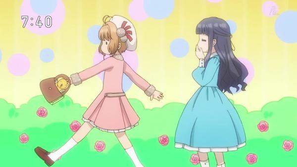 「カードキャプターさくら クリアカード編」8話 (30)