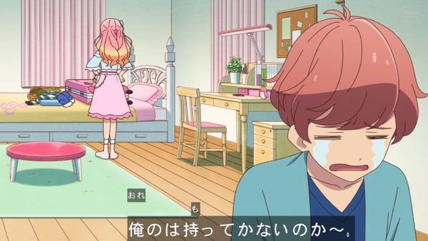 「アイカツフレンズ!」57話感想 (57)