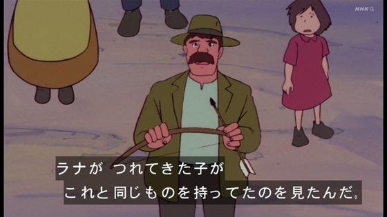 「未来少年コナン」第14話感想  (98)