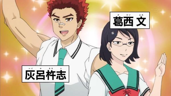「斉木楠雄のΨ難」2期 19話感想 (5)