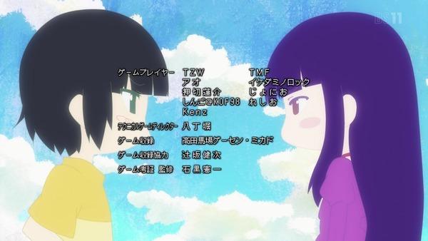 「ハイスコアガール」8話感想 (68)