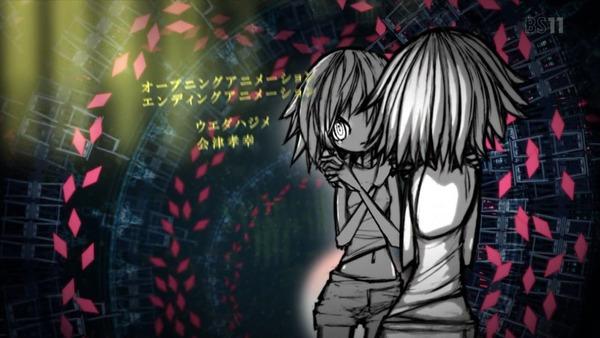 「続・終物語」第1話感想 (96)