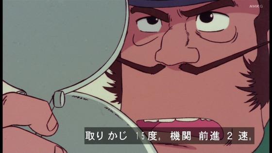「未来少年コナン」第7話感想 (15)