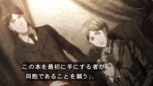 「進撃の巨人」56話感想 (100)