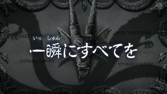 「ダイの大冒険」37話感想 (1)