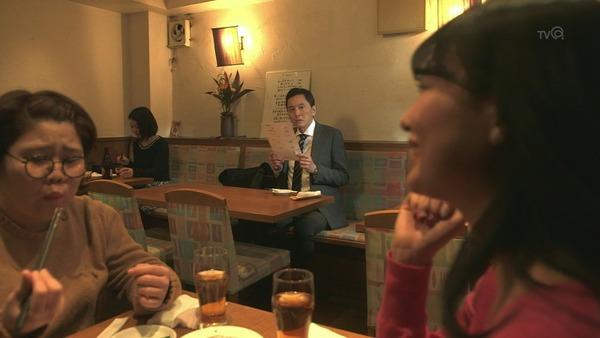 「孤独のグルメ」お正月スペシャル (88)