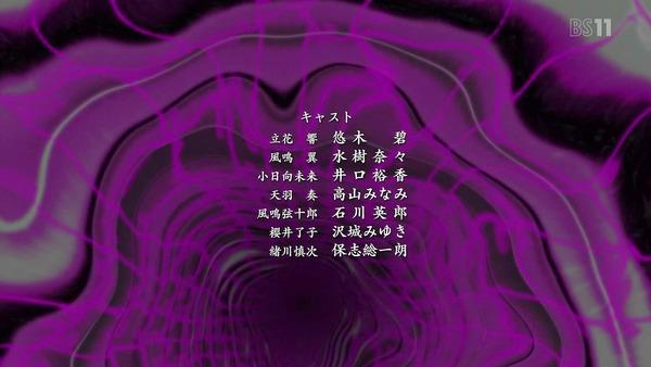 「戦姫絶唱シンフォギア」 (57)