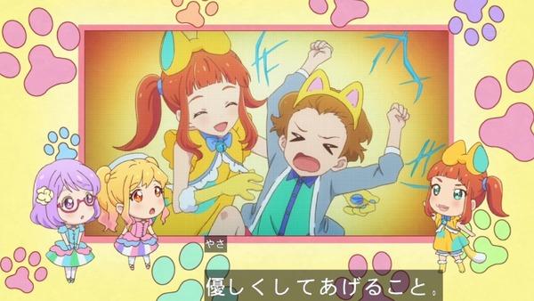 「アイカツスターズ!」第74話 (22)