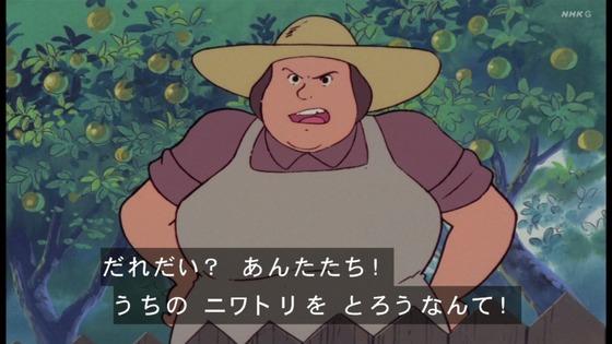 「未来少年コナン」第13話感想 (95)