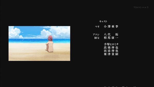 「ヒナまつり」12話(最終回)感想 (54)