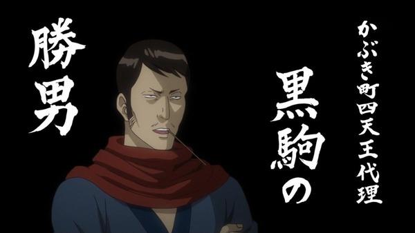 銀魂 (26)