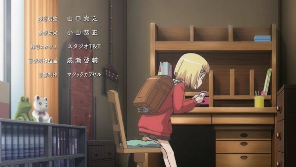 「アリスと蔵六」12話 (49)